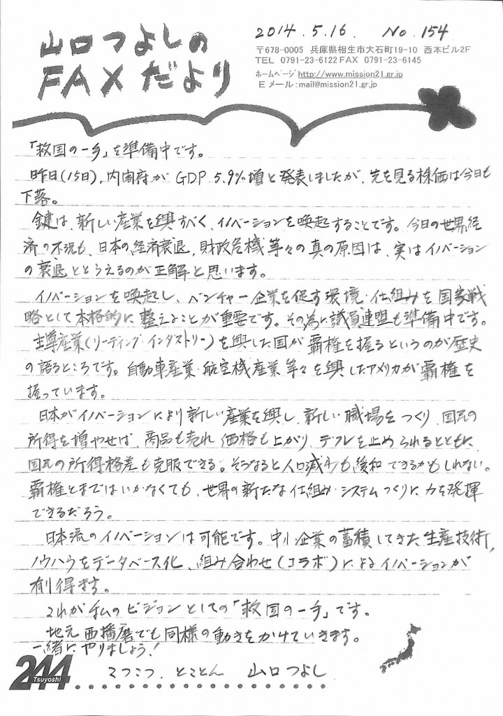 scan20002